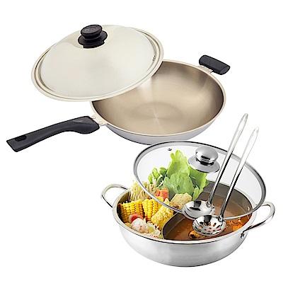 WOKY沃廚玫瑰金34CM萬用鍋附鍋鏟304不鏽鋼團圓鴛鴦湯鍋附贈鍋蓋湯杓撈杓