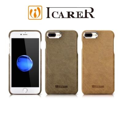 ICARER 神州系列 iPhone 7 4.7金屬戰士 手工真皮保護套