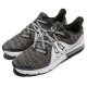 Nike Air Max Sequent 3 女鞋 product thumbnail 1
