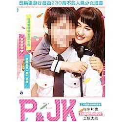 P&JK DVD
