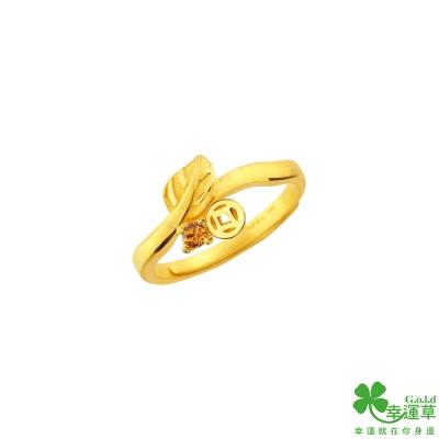 幸運草 一葉致富黃金戒指