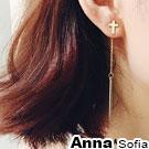 AnnaSofia 小十字垂長鍊柱 後掛墬耳針耳環(金系)
