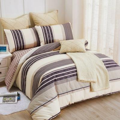 DON午後河畔 加大四件式純棉兩用被床包組