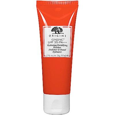 ORIGINS 品木宣言 元氣十足亮膚素顏霜SPF35/PA+++(50ml)