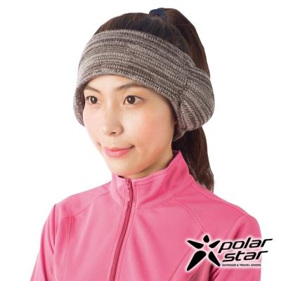 PolarStar 造型保暖耳罩 (兩側加厚)『棕』P16626