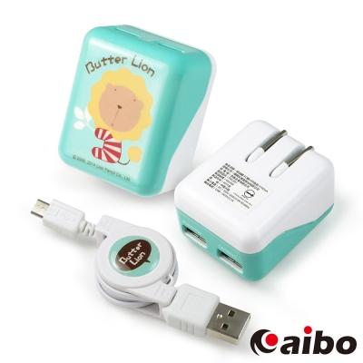 奶油獅 AC轉USB 2PORT 3.1A充電器(加贈傳輸充電線)