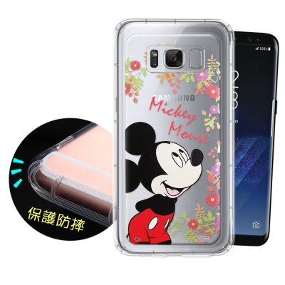 迪士尼正版Samsung Galaxy S8+ /S8 Plus 花系列空壓手機...