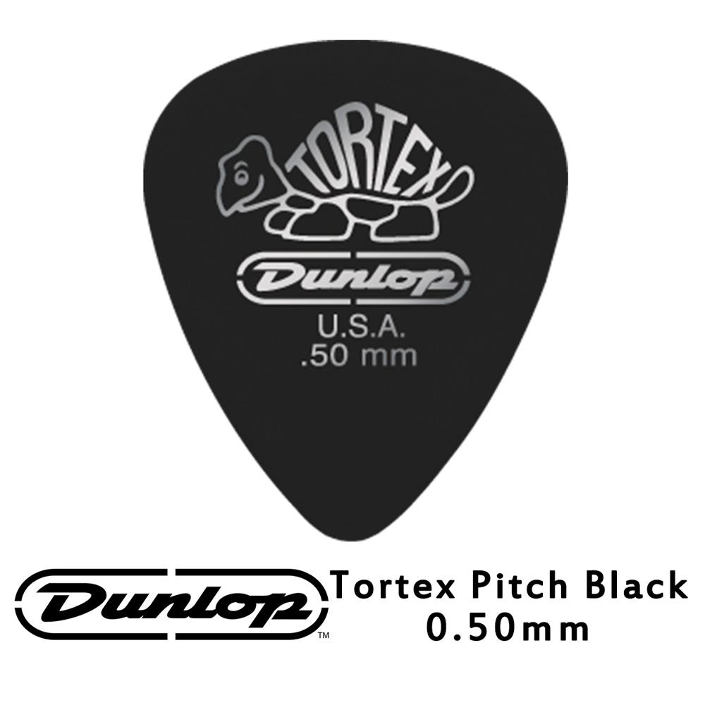 JIM DUNLOP JDGP-488R 0.50mm 吉他彈片 10片包裝