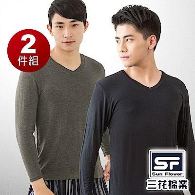 Sun Flower三花 急暖輕著男V領衫.保暖衣.發熱衣(2件組)