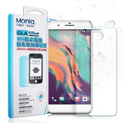 MONIA HTC One X10 日本頂級疏水疏油9H鋼化玻璃膜