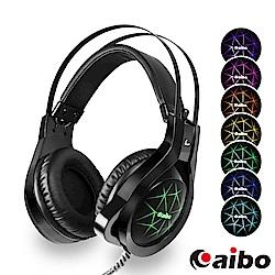 aibo XV3 炫彩LED全罩式專業電競耳機麥克風