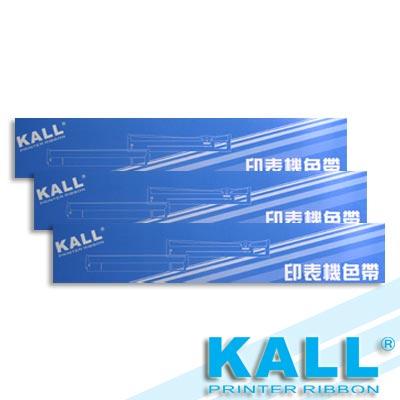KALL『 EPSON S 015336 /LQ 2090 』色帶(黑色/ 1 組 3 入)