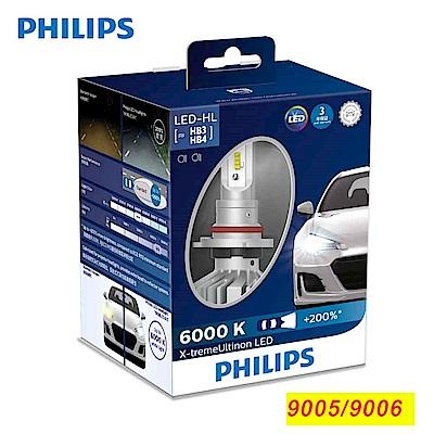PHILIPS 飛利浦超晶亮LED 90059006 頭燈兩入裝(公司貨)