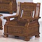 H&D 樟木實木單人椅 (寬86X深75X高105cm)