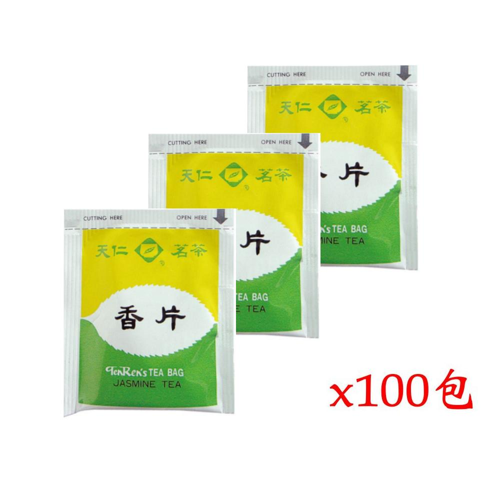 天仁茗茶 香片茶袋裝(2gx100入)