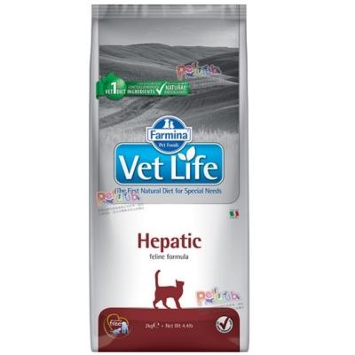 義大利法米納《VetLife天然處方系列-貓用肝臟配方》2kg