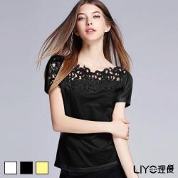 LIYO理優鏤空領花蕾絲上衣(黑,白,黃)
