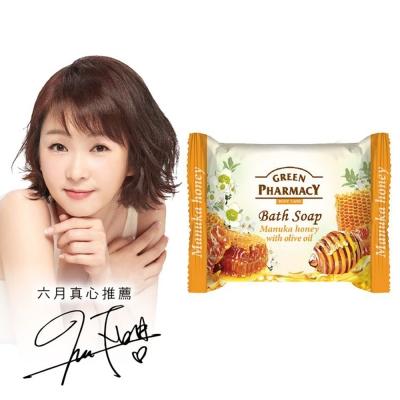 Green Pharmacy 草本肌曜 麥蘆卡蜂蜜&橄欖嫩膚皂 100g @ Y!購物