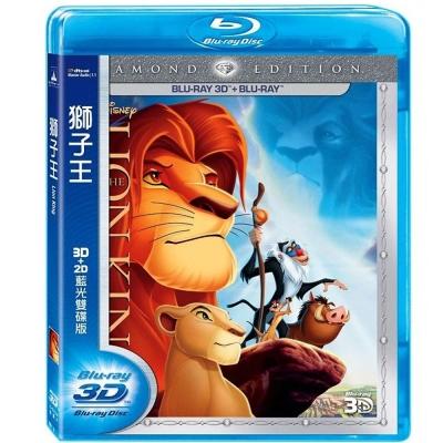 獅子王-Lion-King-3D-2D-雙碟版-藍