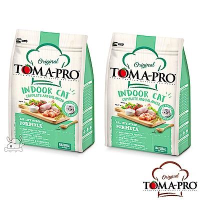 TOMA PRO 優格 低活動量 雞肉+米 室內貓 飼料 3公斤 2包