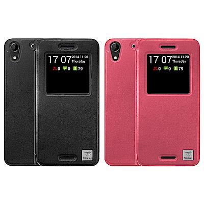Metal-Slim HTC Desire 728 dual sim 智能開窗站...