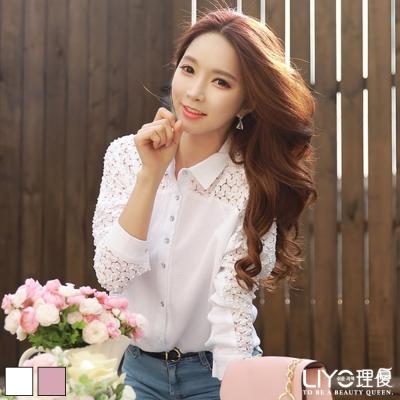 LIYO理優蕾絲拼接縷空襯衫(白色)