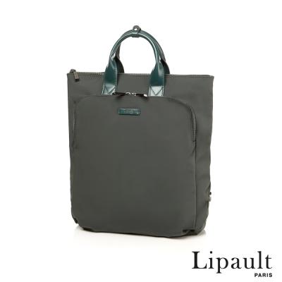法國時尚Lipault 輕量托特後背包(森林綠)