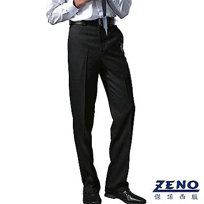 ZENO 經典內刷毛保暖平面西裝褲‧黑色31~42