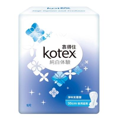 靠得住純白體驗淨味紫羅蘭-夜超長35cm(9片x3包組)