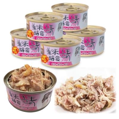 【pet story】寵愛物語 靖美味貓食 貓罐頭 鮪魚+雞肉+蝦子