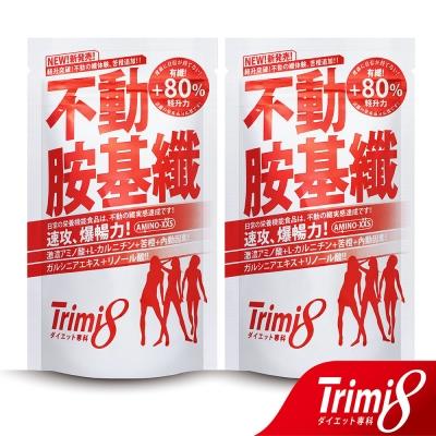 Trimi8 不動胺基纖2入 (72粒/包x2)
