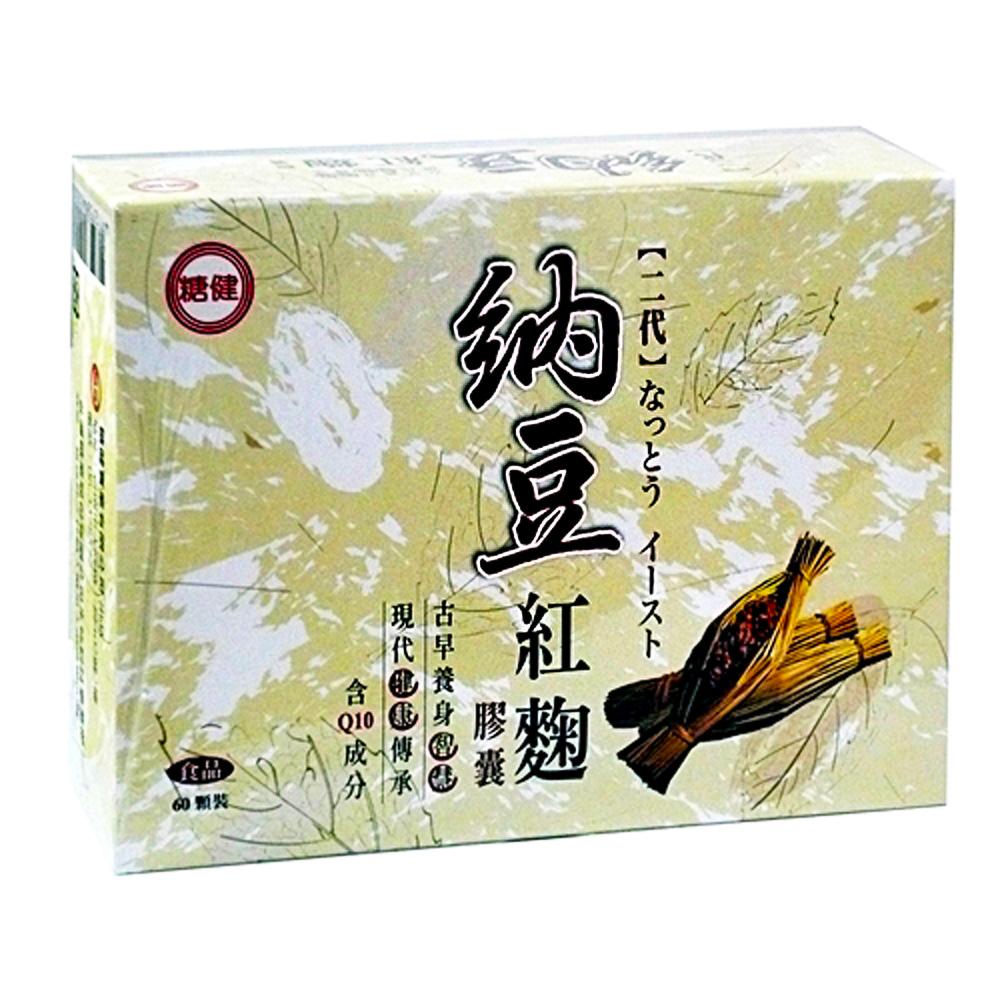 台糖生技 糖健納豆紅麴4盒(60粒/盒)