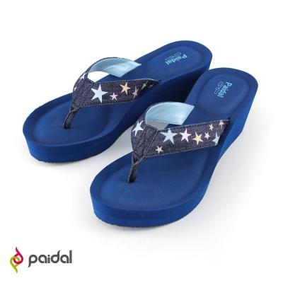 Paidal星光閃耀膨膨氣墊美型夾腳拖鞋-華麗藍