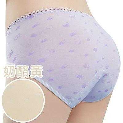 思薇爾 朵朵雲輕甜風系列M-XXL日用低腰生理褲(奶酪黃)