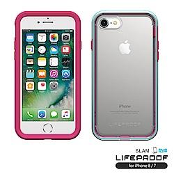 LIFEPROOF iPhone8/7專用 吸震抗衝擊防摔手機殼-SLAM(桃青)