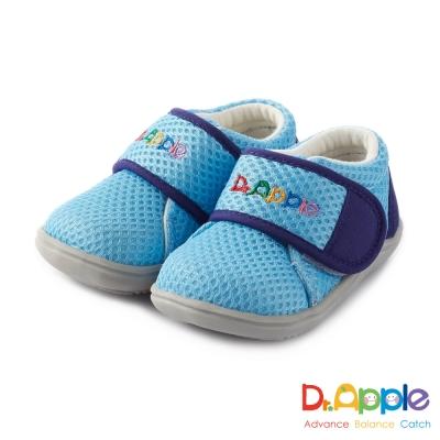 Dr. Apple 機能童鞋 大LOGO馬卡龍色小童鞋款 藍