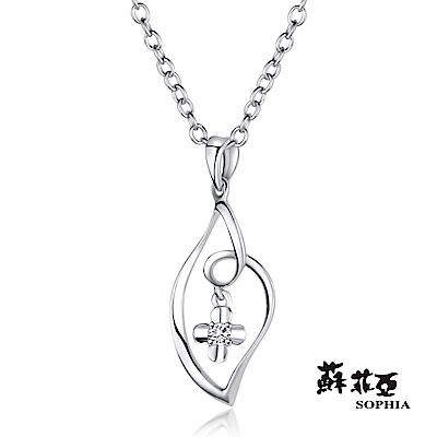 蘇菲亞SOPHIA 鑽石項鍊-sweet heart系列0.02克拉鑽鍊(共2色)