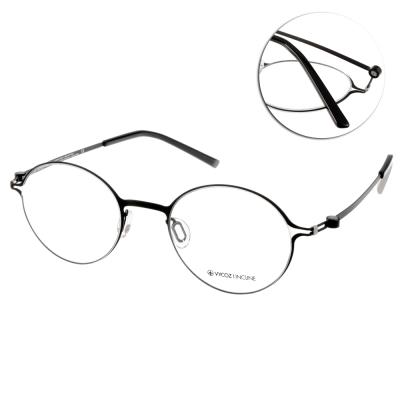 VYCOZ眼鏡 完美創新/霧黑#VYANGEL BLK-BK
