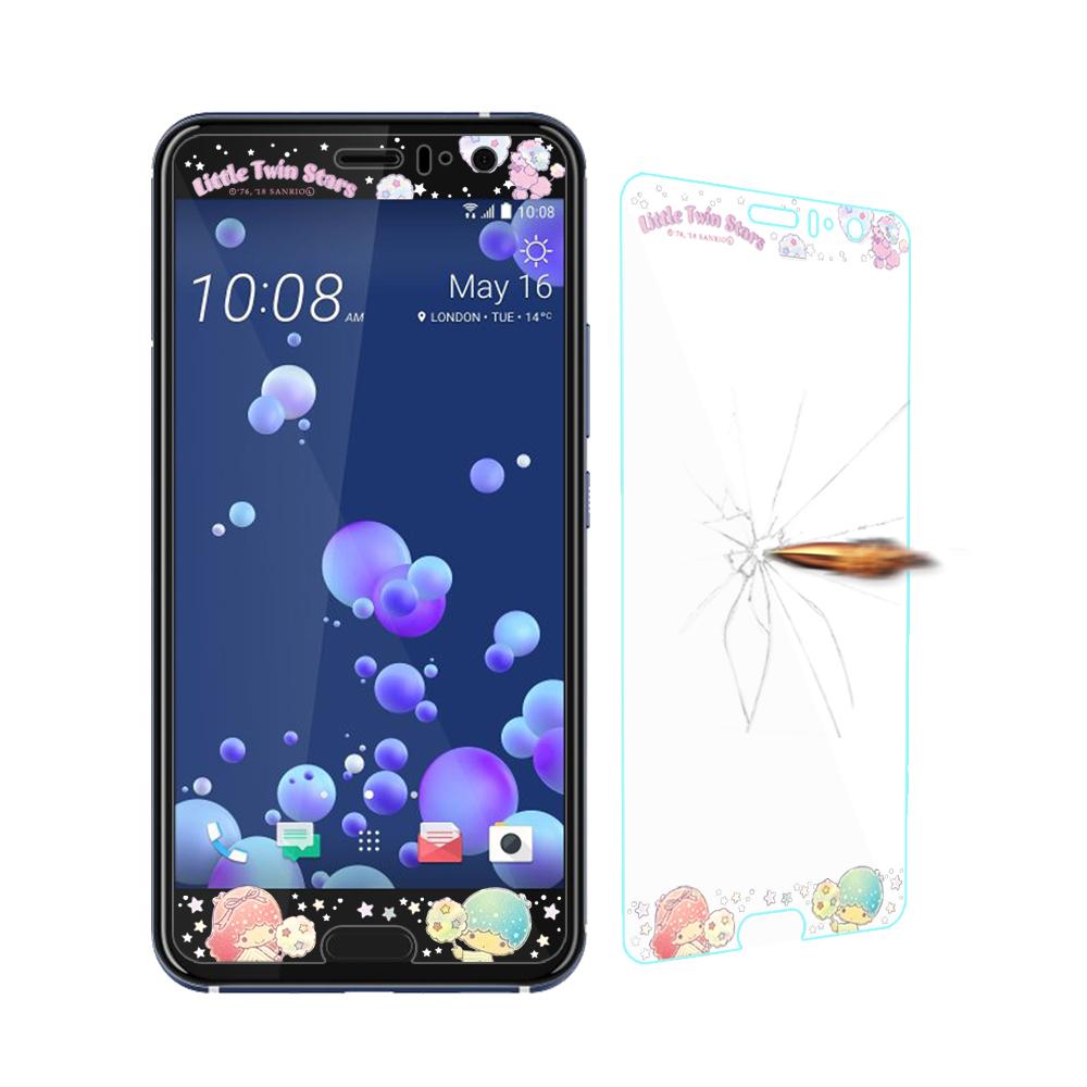 三麗鷗正版HTC U11全隱形玻璃保護貼棉花糖雙子星非滿版