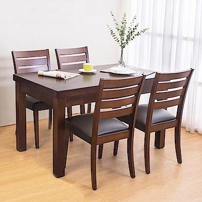 Boden-亞特4.3尺胡桃色實木餐桌椅組(一桌四椅)-130x80x78cm