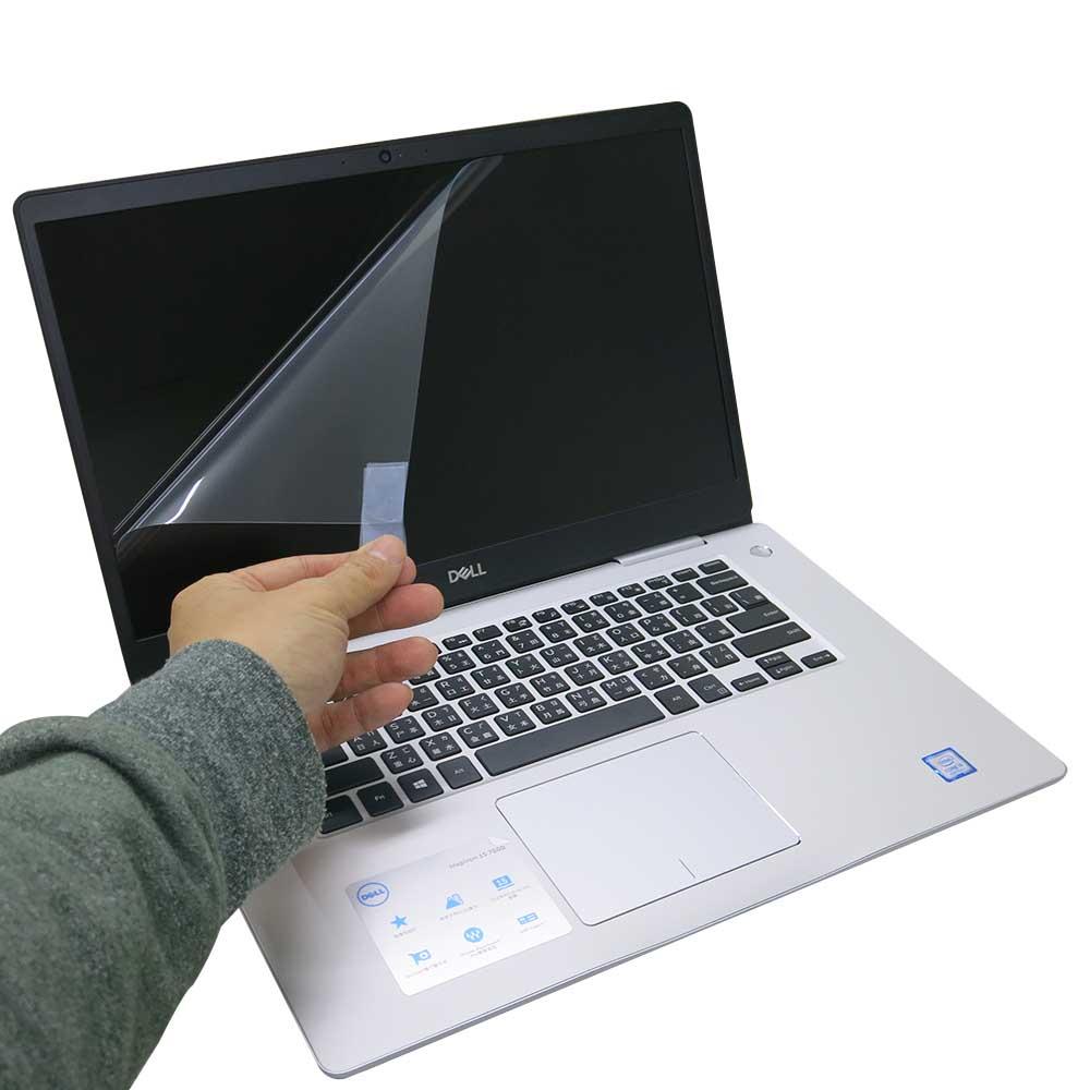 EZstick DELL Inspiron 15 7570 P70F 專用 螢幕貼