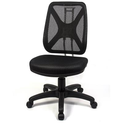 aaronation愛倫國度 - 紓壓機能 - 電腦網椅無手無枕