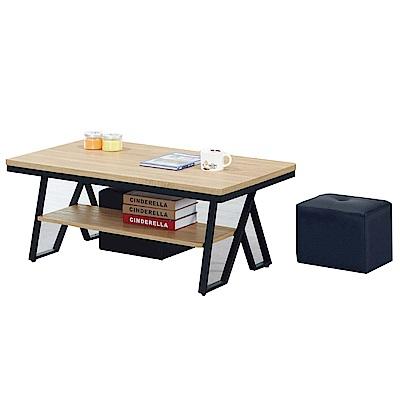 品家居 哈可多3.7尺原木紋大茶几(含椅凳2入)-110x60x46cm免組