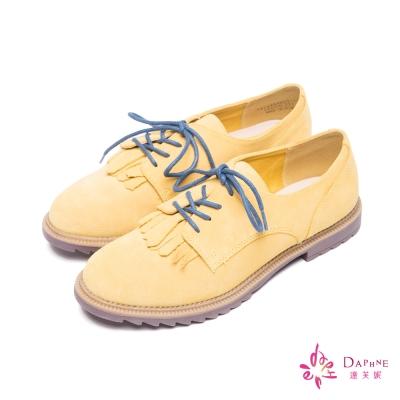 達芙妮DAPHNE-英倫風尚流蘇綴飾綁帶休閒鞋-搶