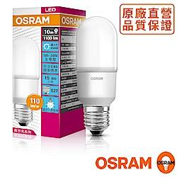 歐司朗OSRAM迷你型 10W LED燈泡 100~240V E27 白光-5入組