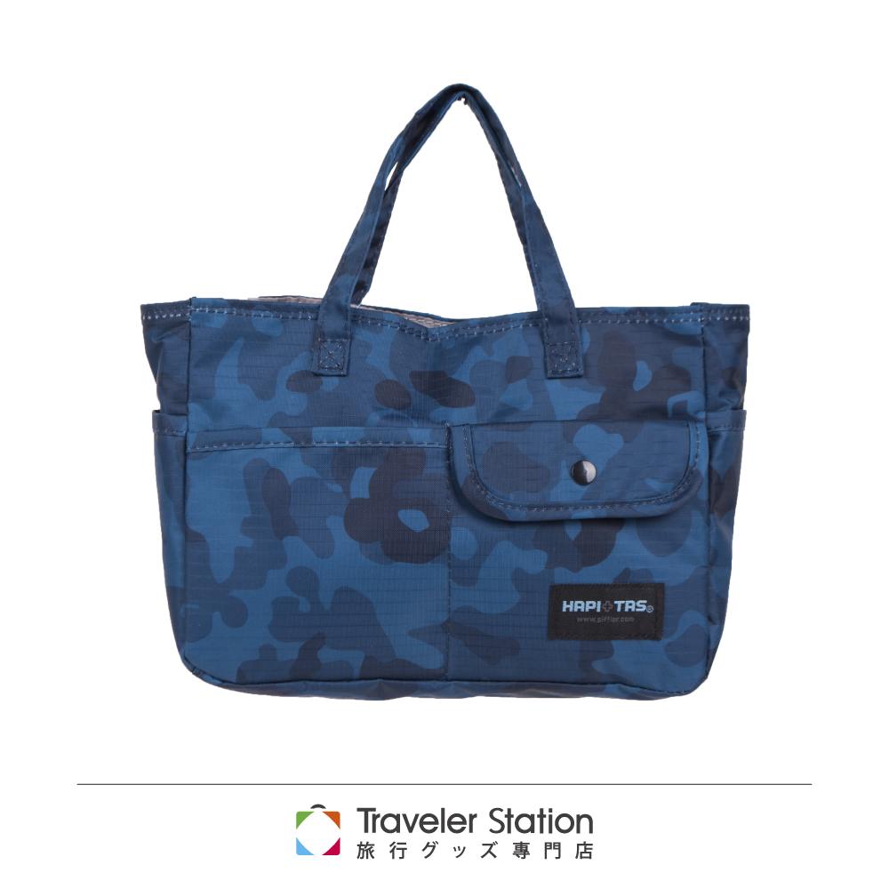 【HAPI TAS】男版迷彩袋中袋-深藍