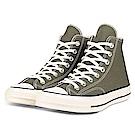 CONVERSE-男女休閒鞋159771C-軍綠