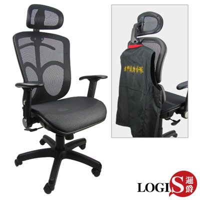 LOGIS邏爵-耐斯紳士全網辦公椅/辦公椅(推薦款)