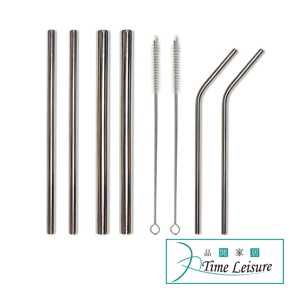 Time Leisure 品閒 SGS認證304不鏽鋼吸管8入組(附收納袋)