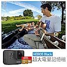 GoPro-HERO5 Black運動攝影機  超大電量64G記憶組